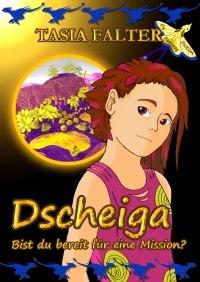 fantasy-dscheiga-2