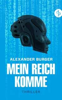 dp_MeinReichkomme_